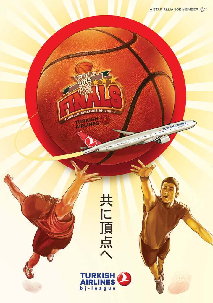 japon Basketbol